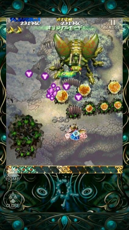 Bug Princess LITE screenshot-3