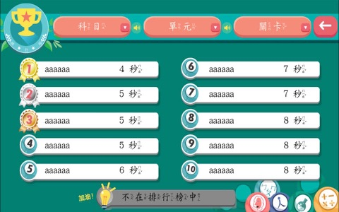 ComeOn OTouch 系列 - náhled