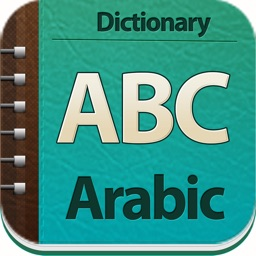 English - Arabic Dictionary Free