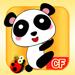 熊猫坏小子 - 熊猫大战昆虫