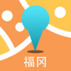 福冈中文离线地图-日本离线旅游地图支持步行自行车模式