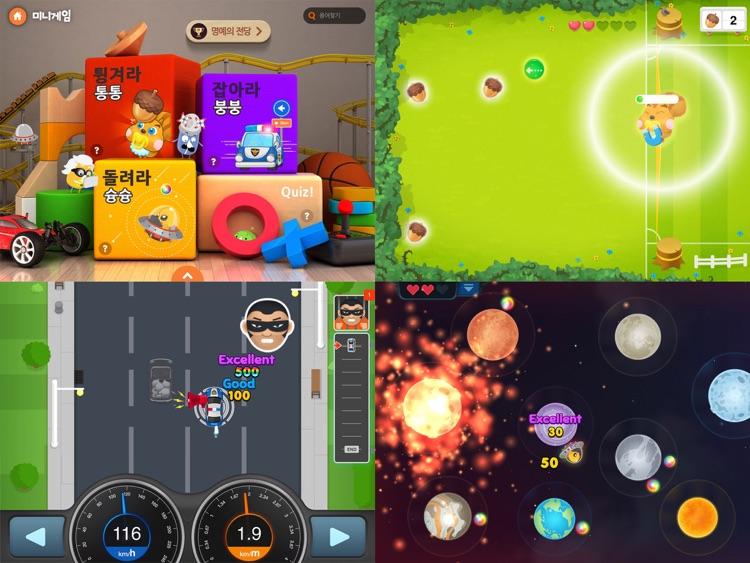 재미있는 물리백과: 힘과 운동 screenshot-3