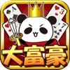 超!!大富豪 -愛と涙の無料トランプゲーム- iPhone