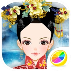 Activities of Qing Dynasty Princess – Costume Girl Salon Game