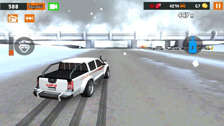 هز الحديد - Shake the Metal screenshot-3