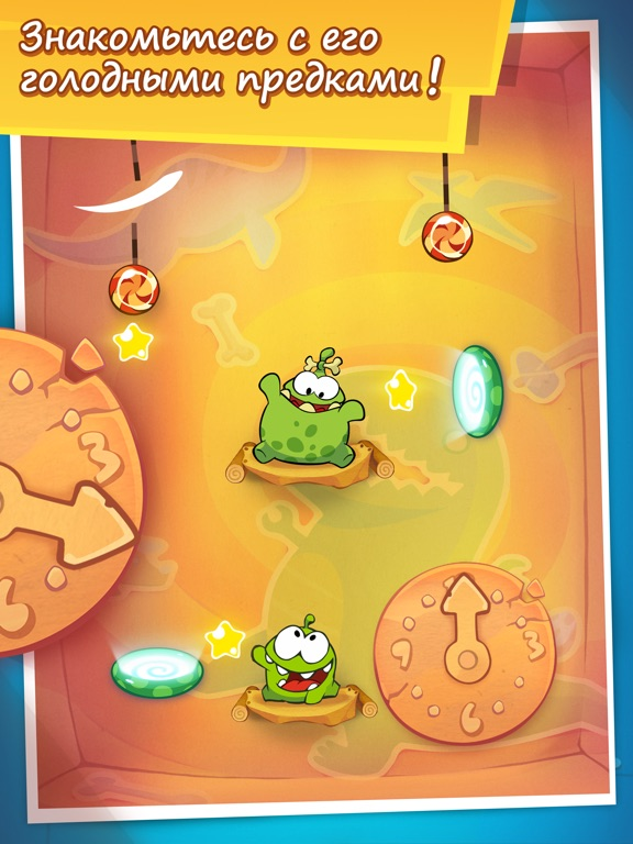 Cut the Rope: Time Travel™ для iPad