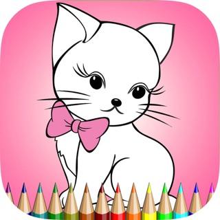 Sevimli Kedi Cocuk Boyama Kitabi Sayfa App Store Da