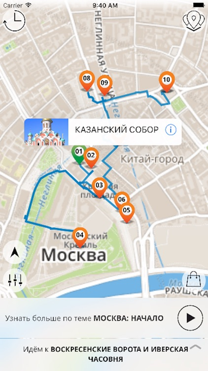 Москва Премиум | JiTT.travel аудиогид и планировщик тура с оффлайн-картами