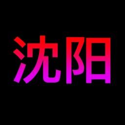 History of Nanjing