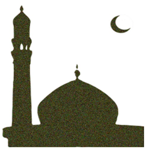 Muslim Ramadan 2016 مسلم رمضان