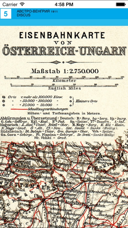 Austria-Hungary (1911). Historical map.