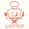 レシピブック -料理家、シェフが投稿するプロの「料理レシピ集」