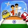 印地语字典 - 带有抽认卡和母语发音的免费离线短语手册