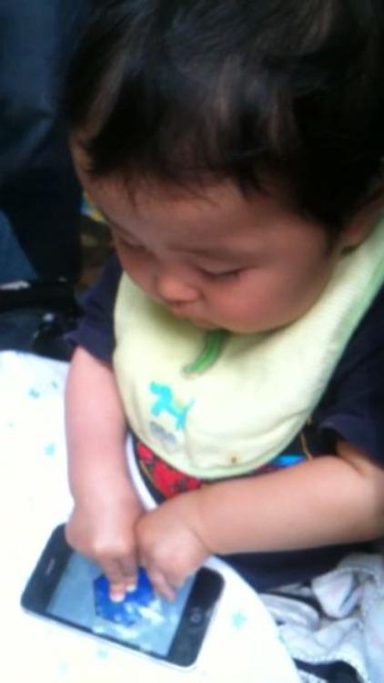 BabyTap