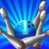無料の3 dのボウリングボウリングゲーム(テンピンボウリング)