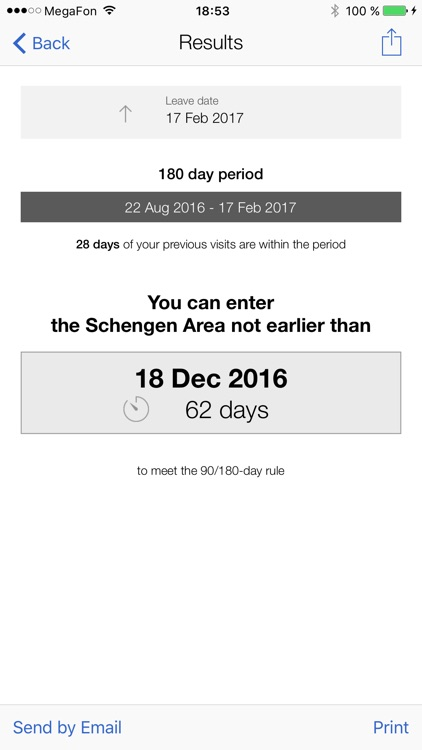 Schengen Calculator screenshot-4