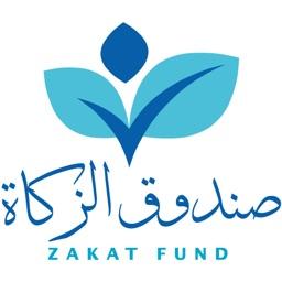 برنامج صندوق الزكاة القطري