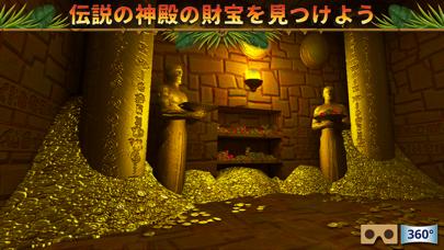 Hidden Temple Adventure ScreenShot4