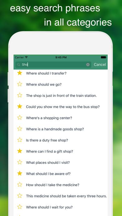 Speak Vietnamese Free - Learn Vietnamese Phrases & Words for Travel & Live in Vietnam screenshot three