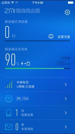Kết quả hình ảnh cho ZMI Router app