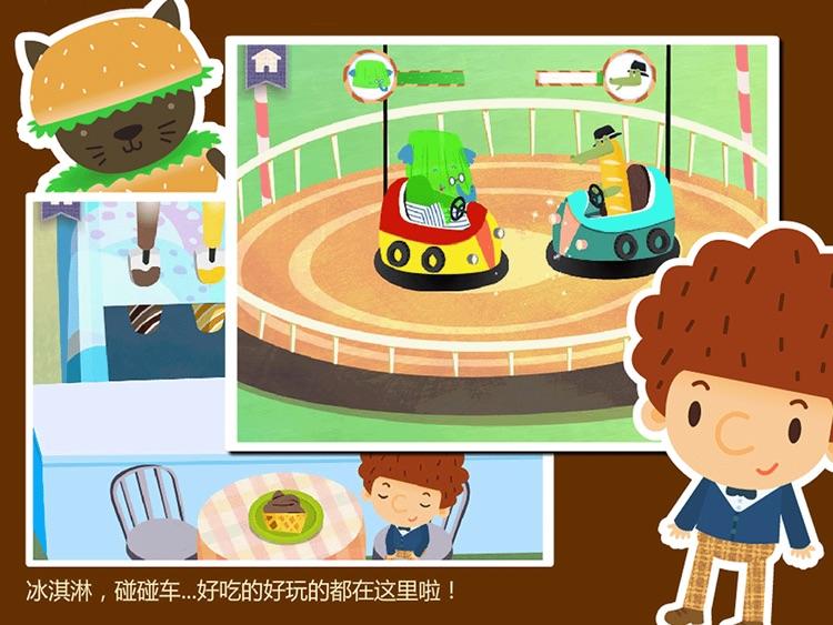 多纳学汉字: Amusement Park screenshot-3