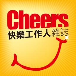 Cheers 雜誌嚴選