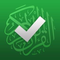 Memorize Quran for Kids & Adults
