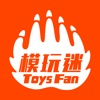 模玩迷 - 模型手办兵人雕像动漫周边,潮流玩具爱好者必备资讯APP