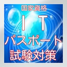 潜水士試験過去問題集 ダイバー国家資格免許模試 By Nobuhiko Kondo