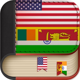 Offline Tamil to English Language  Dictionary