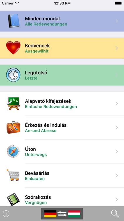 German / Hungarian Talking Phrasebook Translator Dictionary - Multiphrasebook screenshot-0