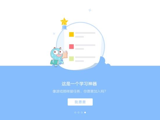 百度课堂HD screenshot four