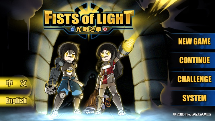 Fists of Light