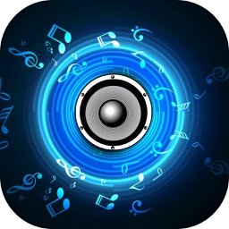 Best Ringtones for iPhone 2016 – Cool Notification Tones and Alert Sound Effects