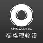 Macquarie HK Warrants icon