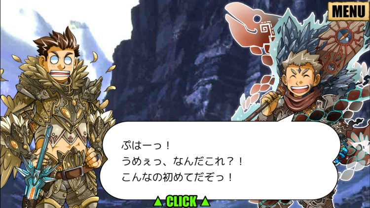 召喚勇者とF系彼氏 screenshot-3