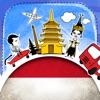 インドネシア語 - フラッシュカードやネイティブによる音声付きの無料オフラインフレーズブック - iPhoneアプリ