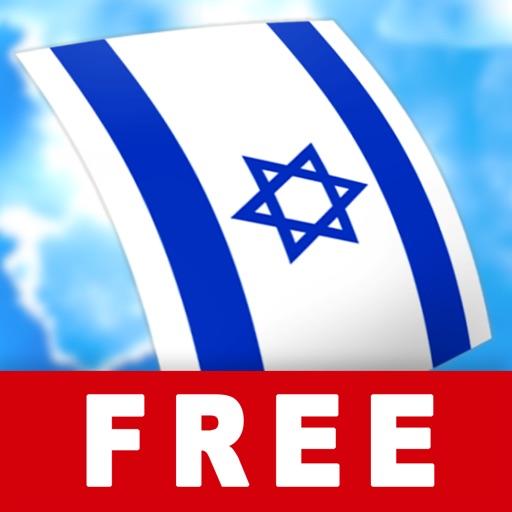 FREE Learn Hebrew FlashCards for iPad