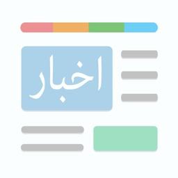 Persian News - آخرین اخبار