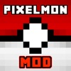 PIXELMON MODS for Minecraft PC Edition - The Best Pocket Wiki & Tools for MCPC Reviews