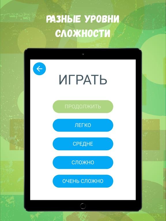 Судоку: Тренируй свой мозг на iPad