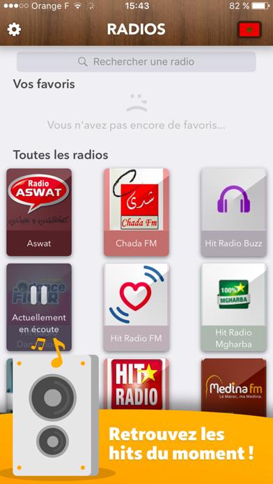 Radios Maroc راديو المغرب  الإذاعة المغربيةلقطة شاشة3