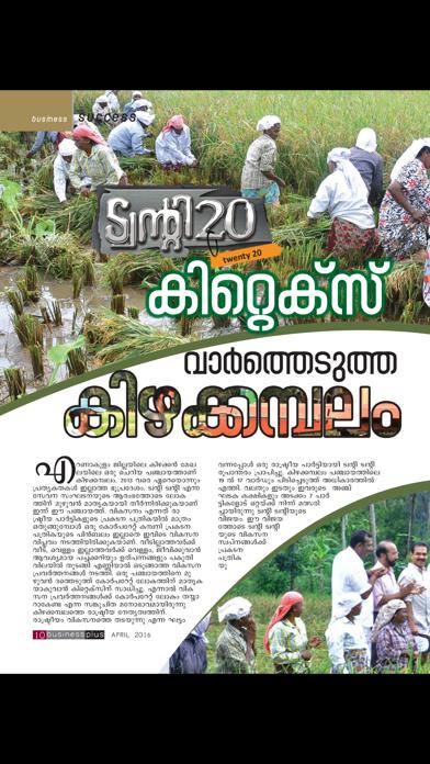 Business Plus (Magazine)Screenshot of 2