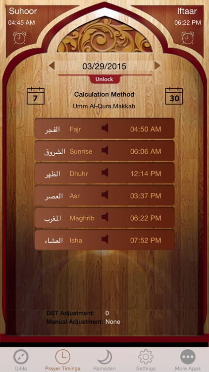 Islamic Qibla - Muslim Prayer Times, Athan Ramadan screenshot-1