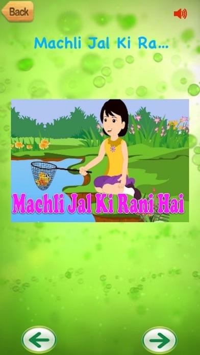 Little Junior Baby Urdu Nursery Rhymes screenshot four