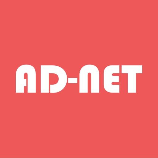 AD-NET