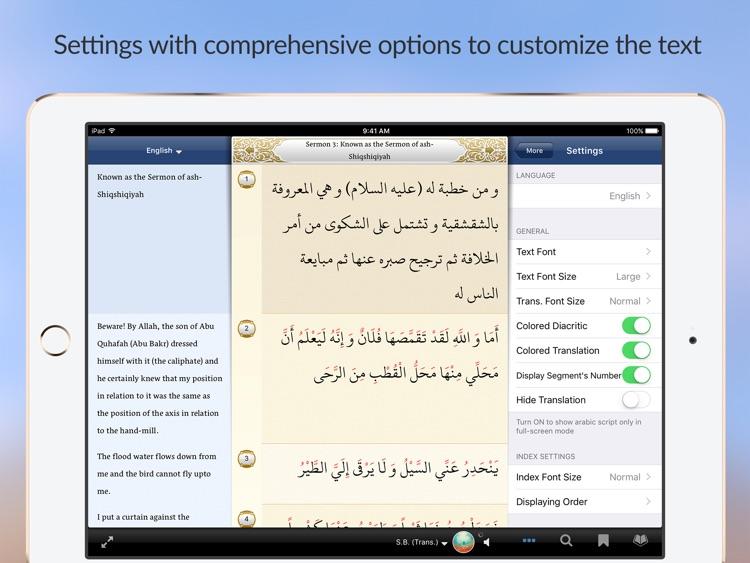 Nahj al-Balagha HD - نهج البلاغة screenshot-4