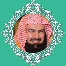 Abdul Rahman Al-Sudais - Al Quran القرآن