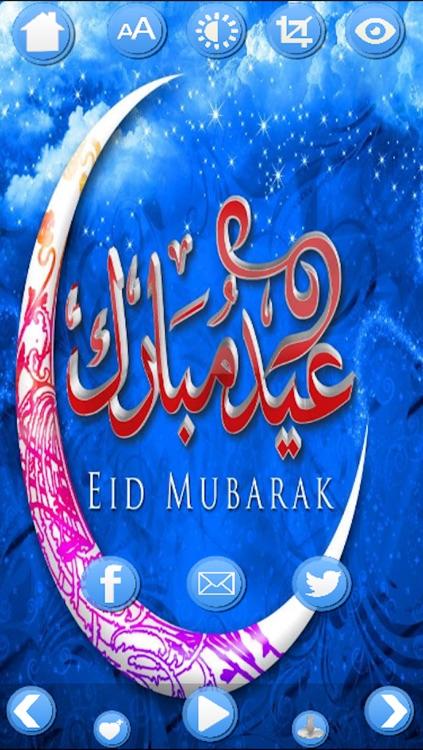 Ramadan and Eid Mubarak HD Wallpapers