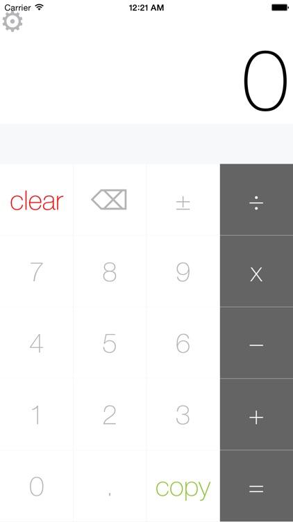 1+1 Calculator
